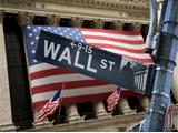 המסחר בוול סטריט ננעל במגמה מעורבת; הנאסדק איבד כ-..
