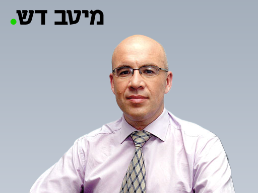 "אלכס זבזינסקי, הכלכלן הראשי של מיטב דש<br>קרדיט: יח""צ"